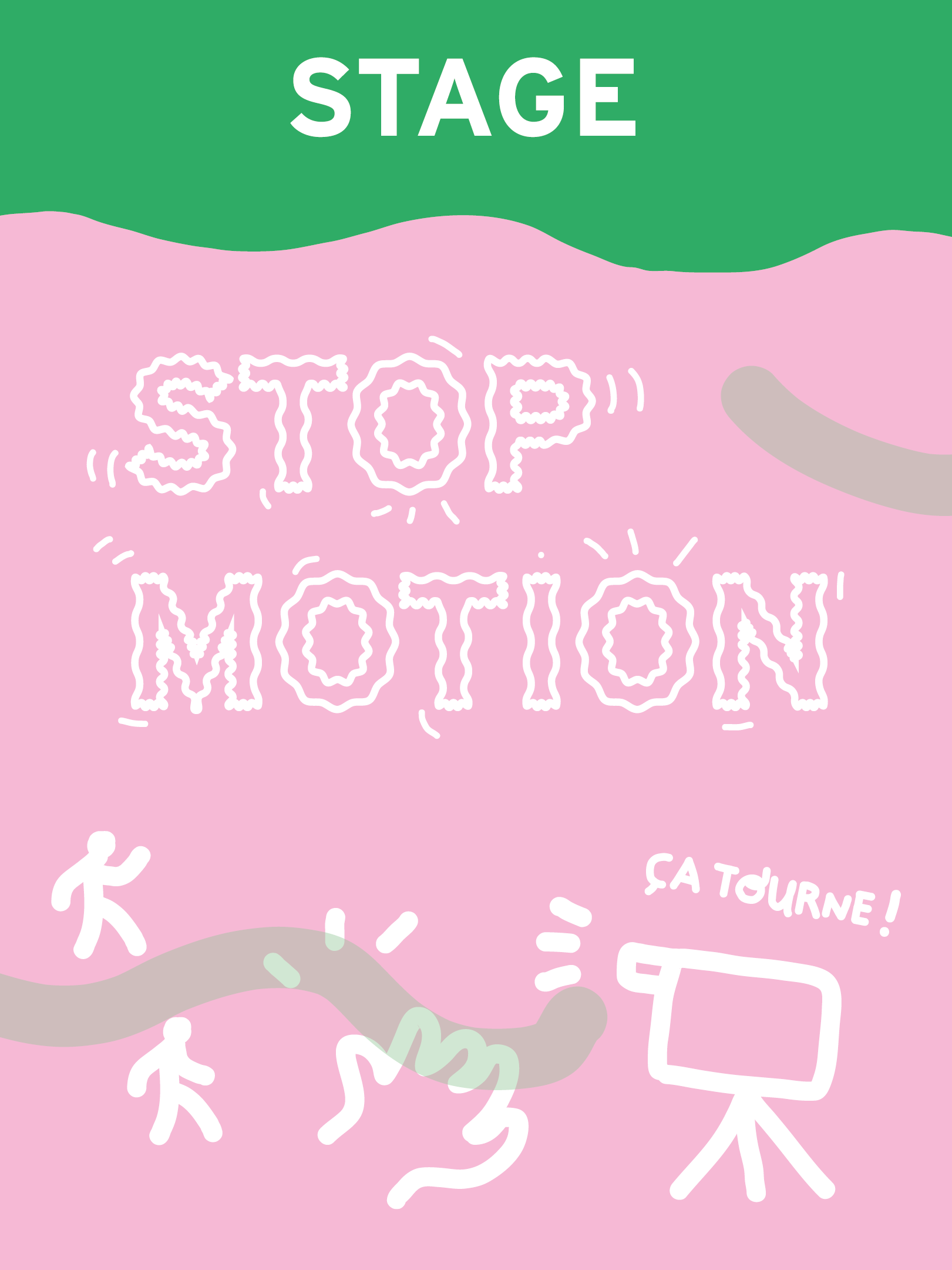 STAGE STOP MOTION